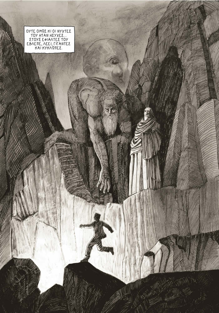 A comic based on the life of the famous sculptor from Pyrgos Giannoules Chalepas
